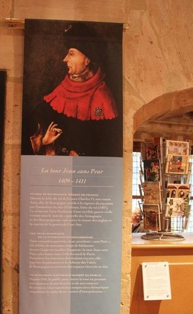 Musée Jean-sans-Peur - Paris